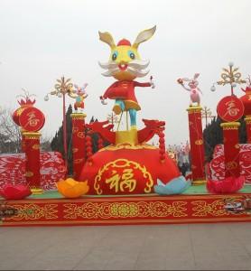 Ceremonia del té chino. Imagen simbología china conejo